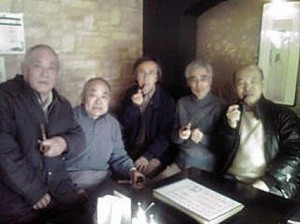 Baker Street Pipe Club in Fukushima.