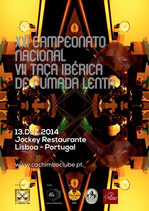 Cartaz-XXI-Campeonato1.jpg